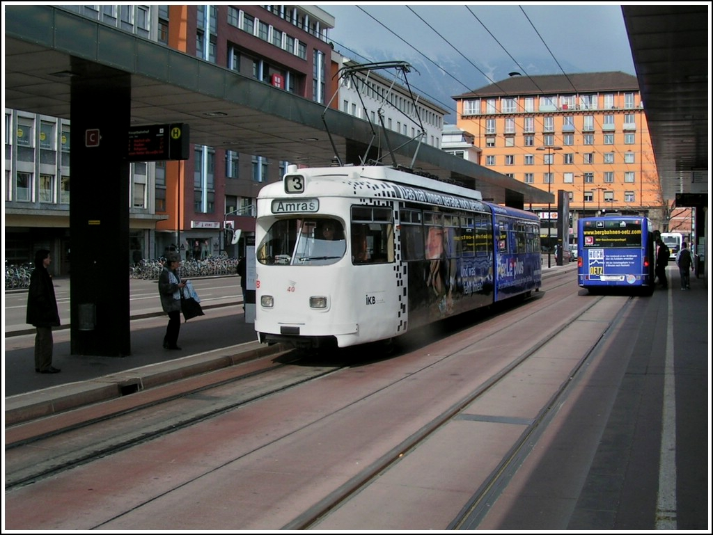 Tram N° 40 is arriving at the stop Innsbruck main station on March 8th, 2008.