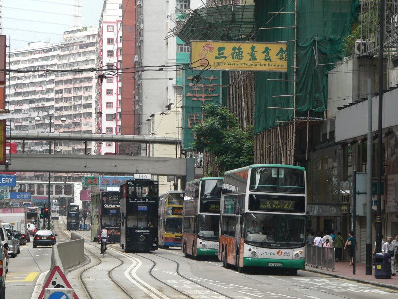 In Hongkong there is a high density of public transportation systems. Bus, tram and metro offer a high quality. September 2007, Hongkong Island, near North Point.
