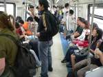 Most of the lines in Beijing are used very good - this train is nearly empty. 2007-09-13