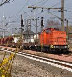 . RTS 203 501-2 is running through the station of Mersch on April 8th, 2015.