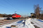 120 132-6 DB with an inter city train is passing the old, muted railway station in Oberlangenstadt/Franconia on the 06/01/2017. Seems there is a problem on the control car caused due the cold weather conditions. Normally this train is not running with a 120 in front of the control car.